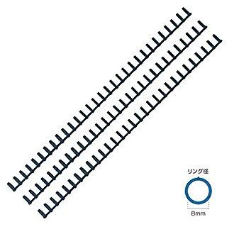 カール事務器株式会社ルーズリング 8mm (3本入り)ブラックLR-3008-K