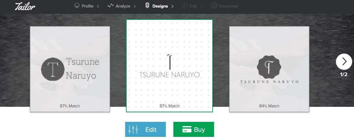 logo_naruyo